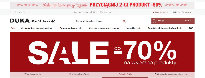 Купівля на Duka з доставкою в Україну - myMeest- 2