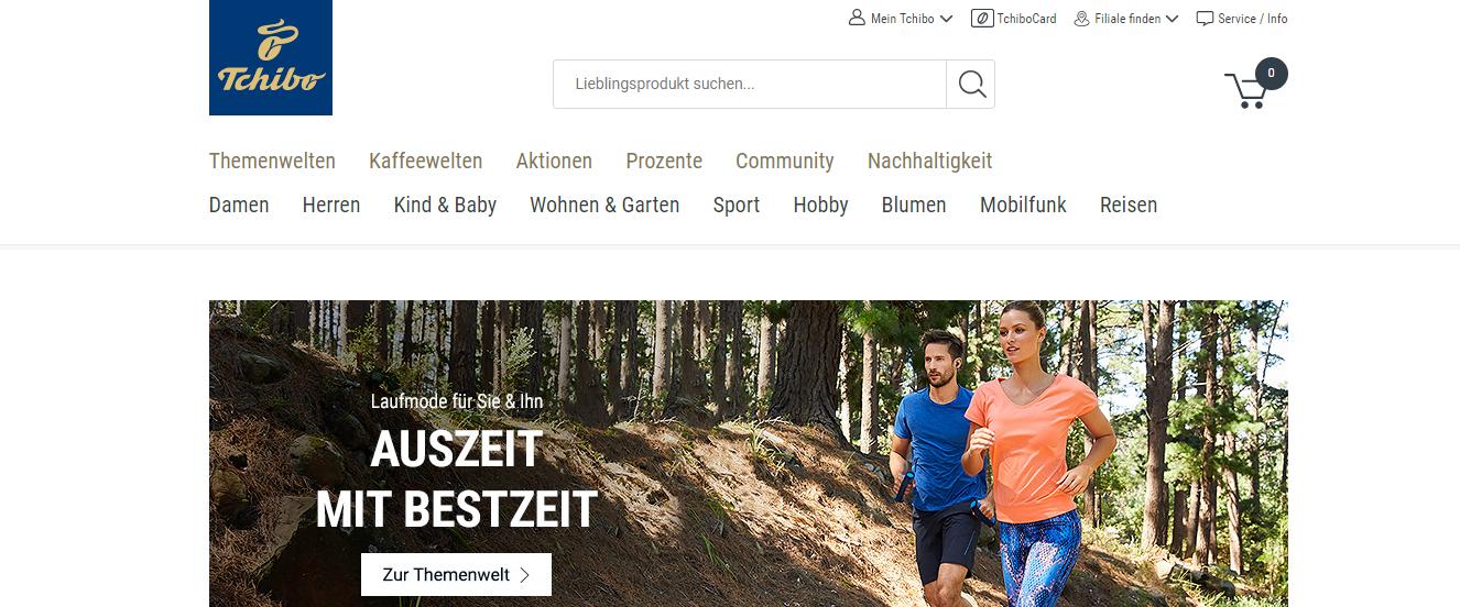 TCHIBO купити онлайн з доставкою в Україну - myMeest - 2