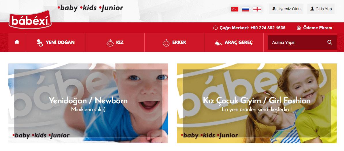 Toptan Bebe Giyim купити онлайн з доставкою в Україну - myMeest - 2