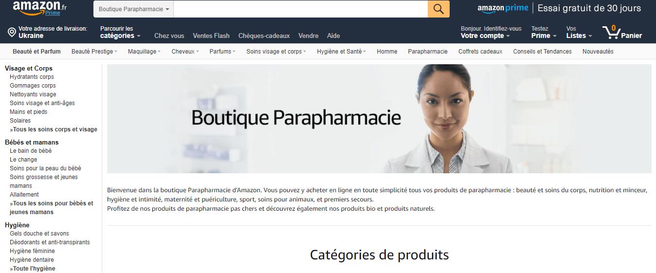 Купівля на Parapharmacie Amazon з доставкою в Україну - myMeest- 2