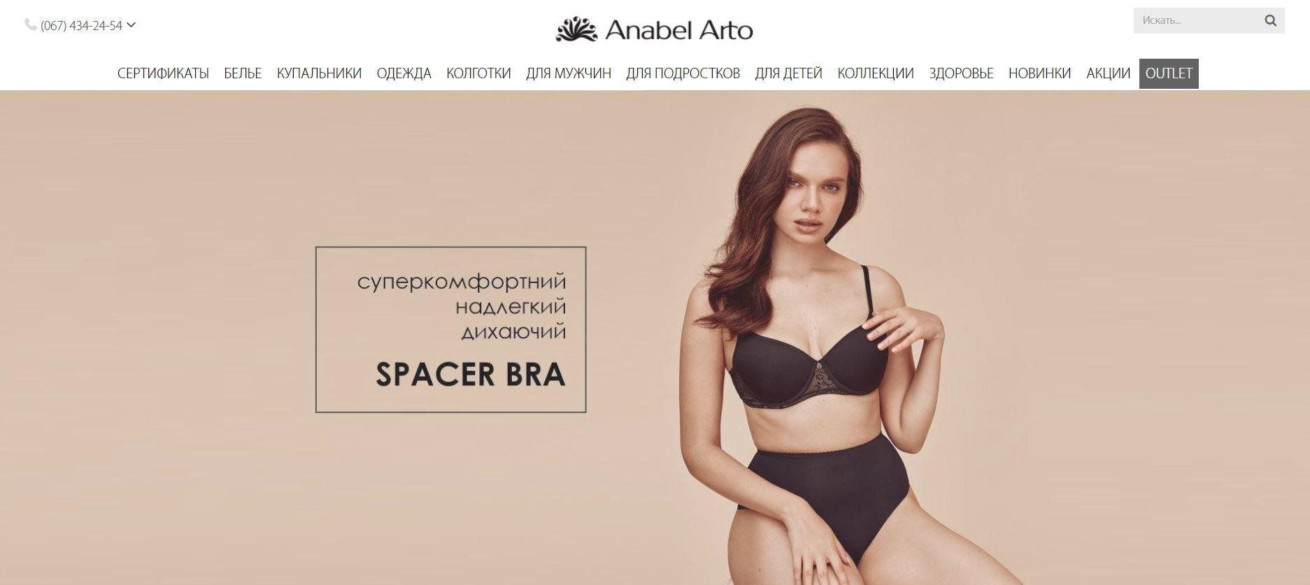 anabel-arto - 2
