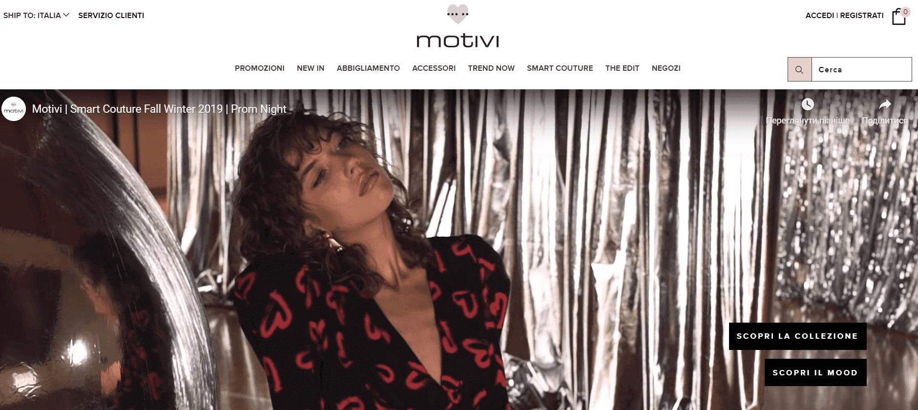 Покупка на Motivi с доставкой в Казахстан ✔️ myMeest - 3