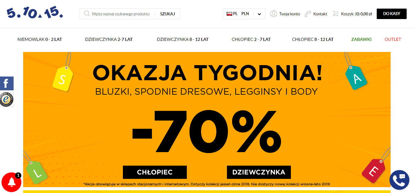 Купівля на 5.10.15 Польща з доставкою в Україну - myMeest- 2