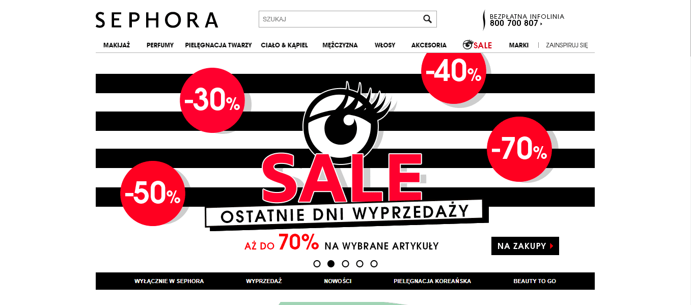 Косметика Sephora купить с онлайн доставкой в Украину - myMeest - 2