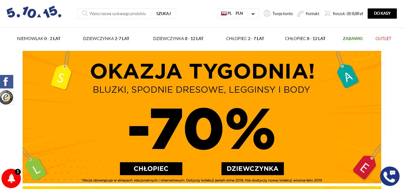 Покупка на 5.10.15 с доставкой в Казахстан ✔️ myMeest - 3
