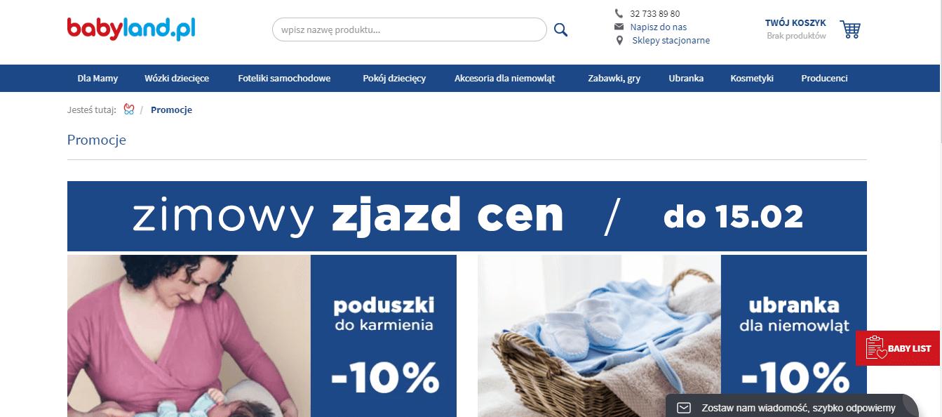 Купівля на Baby Land з доставкою в Україну - myMeest- 2