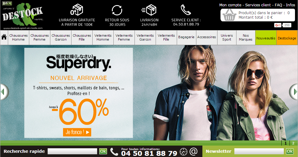 Destock Sport Et Mode купити онлайн з доставкою в Україну - myMeest - 2