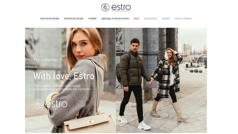 estro - 2