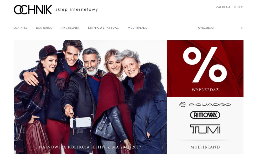 Ochnik купити онлайн з доставкою в Україну - myMeest - 2