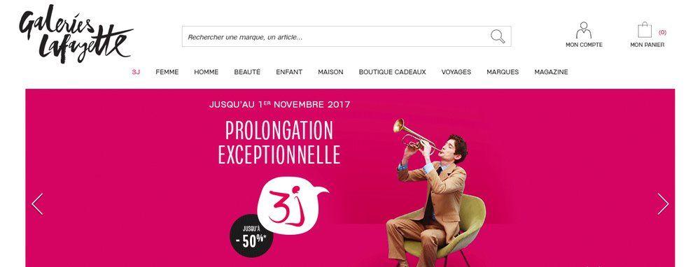 Galeries Lafayette купить онлайн с доставкой в Украину - myMeest - 2