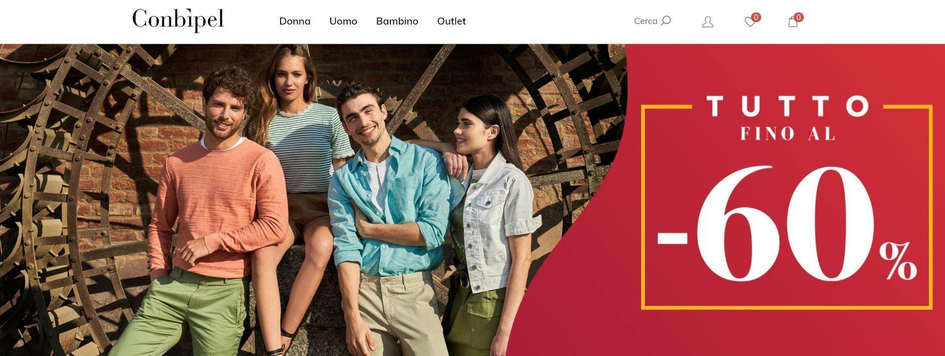 Conbipel купити онлайн з доставкою в Україну - myMeest - 2